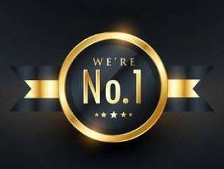 第1号领导力商业金色标签设计