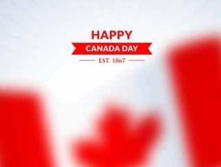 快乐的加拿大一天背景与模糊的旗帜