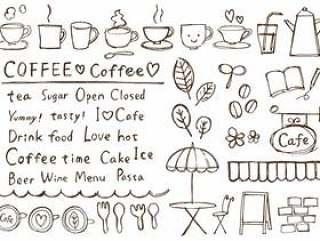 咖啡厅风格笔插图