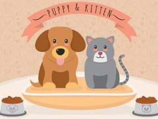 小狗和小猫矢量图