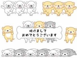 大通司马犬1-2 _ CS 2