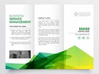 抽象的绿色创意三栏式小册子传单设计模板