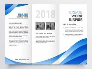 与时髦波万科创意三栏式小册子设计模板