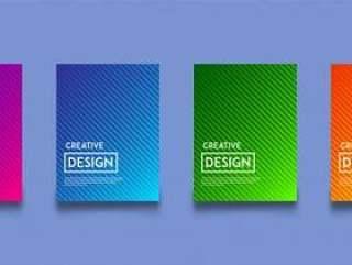现代渐变颜色背景设计模板集