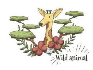 可爱的水彩长颈鹿叶,植物和花朵