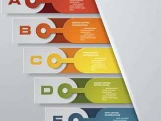 5步信息图表元素图表的演示文稿。 EPS 10