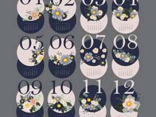 日历2019设计与几何元素和鲜花
