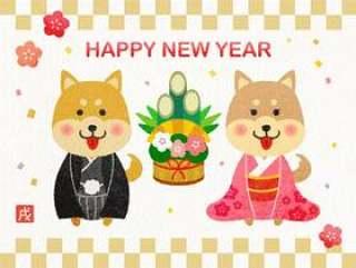 新年的狗的手绘插图