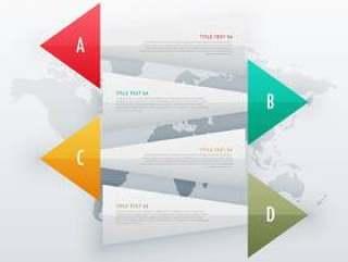 图表创意横幅四个步骤工作流设计模板