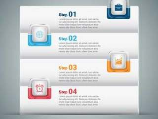 逐步的Infographics模板