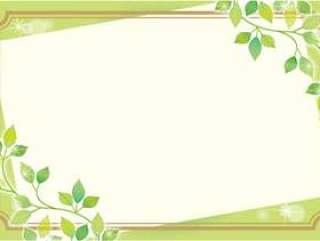 树叶的帧卡
