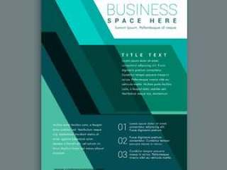 绿松石颜色的几何业务宣传册设计
