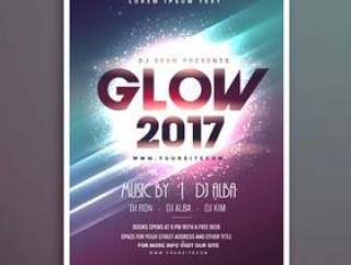 2017年新年聚会传单小册子模板与发光背景