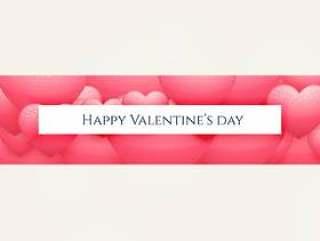 快乐的情人节#x27; s天横幅设计与粉红色的心形状