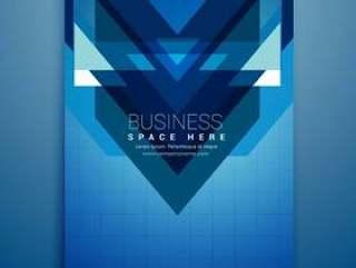 抽象的蓝色小册子传单设计矢量