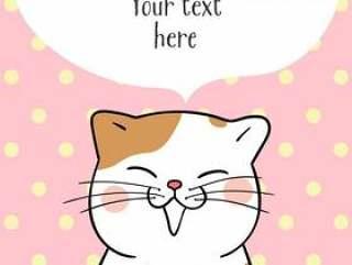 画在粉红色柔和的淡色彩的逗人喜爱的猫与圆点