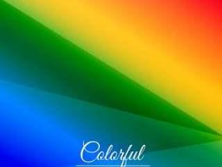 抽象的彩色背景条纹海报矢量设计我