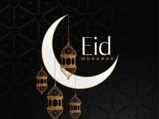 与月亮和垂悬的灯笼的eid穆巴拉克庆祝背景