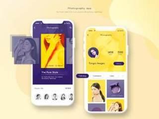 7款时尚购物APP单页风格展示iphone手机样机效果UI界面PSD设计素材图