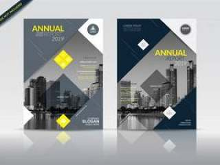 Annual report cover brochure flyer template