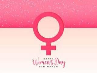 女性的性别符号美丽的粉红色背景上