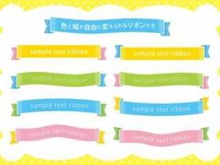 色带2的颜色和宽度可以自由改变2