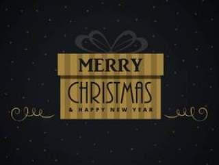 圣诞节节日设计例证的礼物盒
