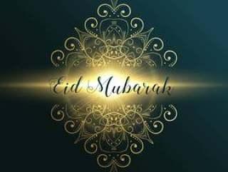 与花卉dec的eid穆巴拉克穆斯林节日贺卡设计