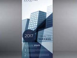 典雅的商业standee现代卷起横幅设计模板