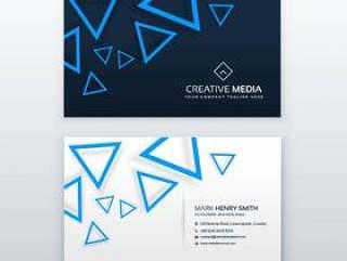 蓝色三角名片矢量设计模板