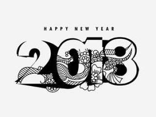 新年快乐2018年设计与花卉装饰