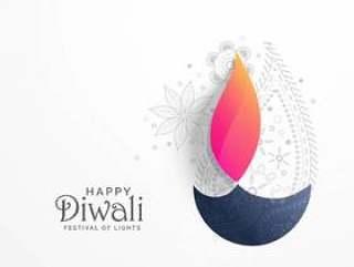 与佩兹利装饰和d的愉快的diwali假日贺卡
