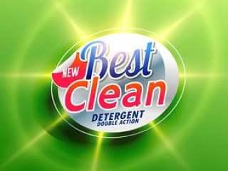 在绿色col的洗衣店创造性的包装的构思设计