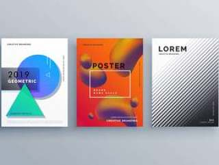 三个时尚商业宣传册设计模板封面设计