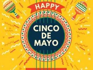 Cinco de Mayo墨西哥贺卡与声学吉他和马拉卡斯背景