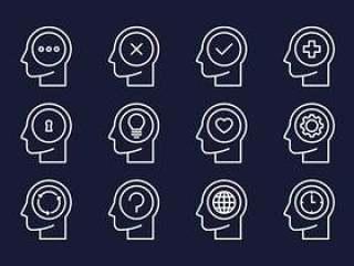 大脑活动图标