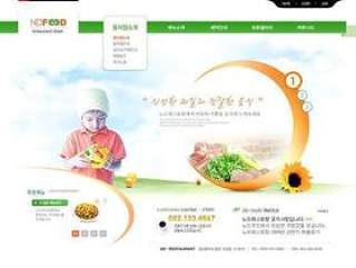 餐饮美食模板PSD分层(53)