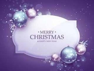 美丽的圣诞快乐圣诞装饰背景在紫色的灯罩