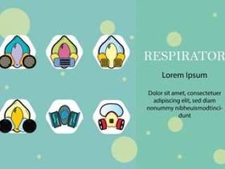 平面式呼吸器化学防毒面具