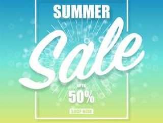夏季销售横幅海报