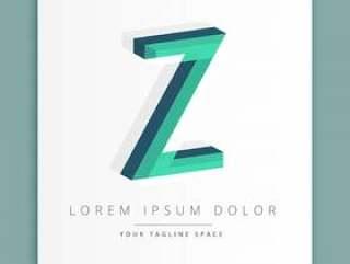 与字母Z的3d抽象样式商标