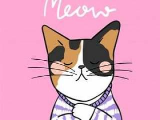 模板背景可爱猫咪与紫色毛衣