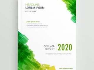 典雅的绿色抽象小册子设计