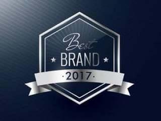 年度最佳品牌银色奢华现实品牌