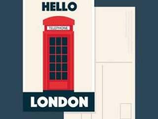 你好伦敦明信片矢量