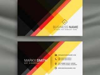 黄色红色和黑色创意名片设计