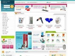商场购物类模板PSD分层(97)