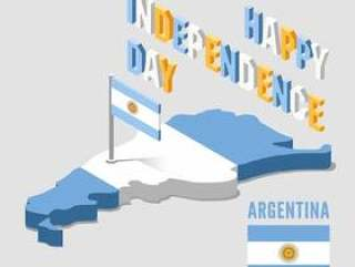 阿根廷独立日