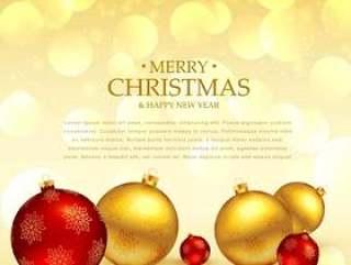 与golde的球装饰地方的圣诞节节日问候
