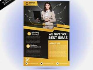 黄色和黑色的业务传单